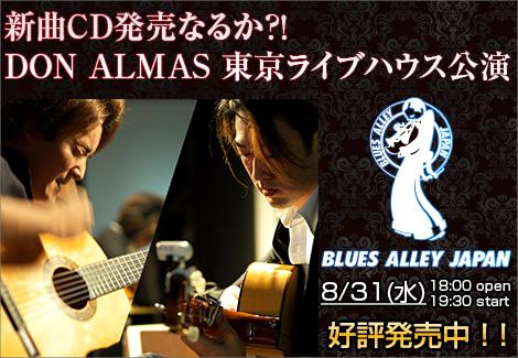 img_blues2