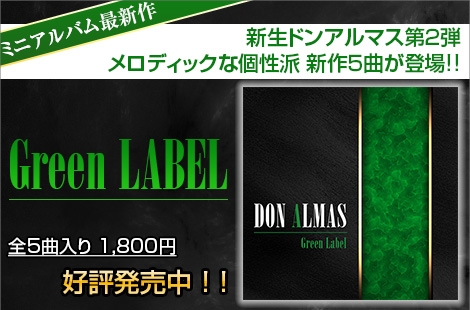 img_greenLabel2